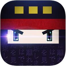 网球忍者(Ninja Tennis) V1.1 苹果版