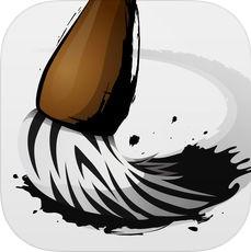 禅宗画笔2 V1.25 苹果版