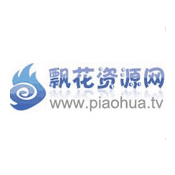 飘花电影网87福利网站 V1.0 安卓版