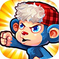 森林防御战猴子传奇 V5.2 苹果版
