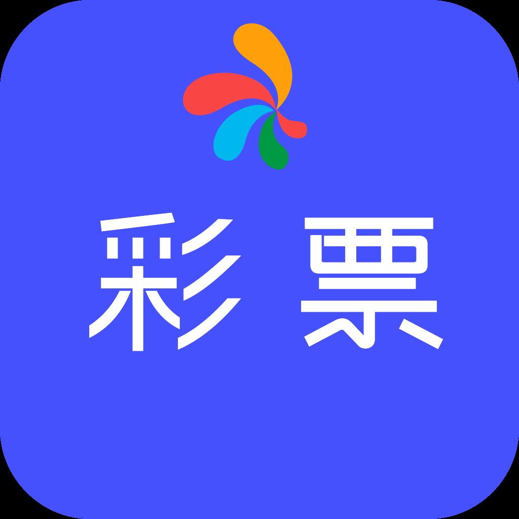 彩民彩票 V1.0.0 安卓版