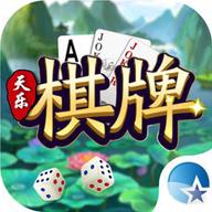 天乐棋牌 V4.0.2 安卓版