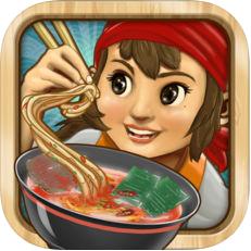 拉面店游戏(Ramen Chain) V1.6.9 苹果版