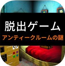 古董室之谜手游官网下载 古董室之谜安卓版最新下载V1.1