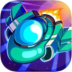 空间循环(Space Cycler) V1.5.1 苹果版