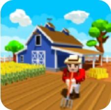 方块农场模拟器 V1.4 安卓版