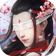 紫情双剑 V3.0.0 安卓版