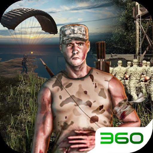 特种部队生存模拟 V1.0 安卓版