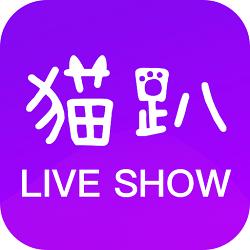 猫趴live直播 V1.0 破解版
