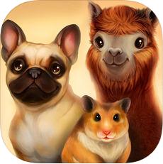 我的动物寄养所 V1.3 苹果版