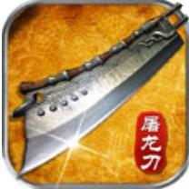 烈火王座安卓版下载|烈火王座最新游戏下载V2.07