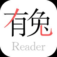 有兔阅读 V1.3.2 安卓版