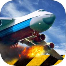 极限着陆(Extreme Landings) V3.5.9 苹果版