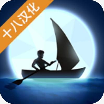 锈色记忆生存 V1.0.5 安卓版