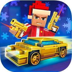 像素城市战争(Block City Wars) V7.1.6 苹果版