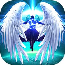 创世黎明纪元 V1.0 苹果版
