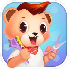 小熊美发沙龙 V1.0 苹果版