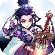 斩妖剑 V1.00.85 安卓版