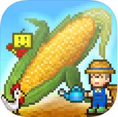 晴空农场物语 V2.0.1 苹果版