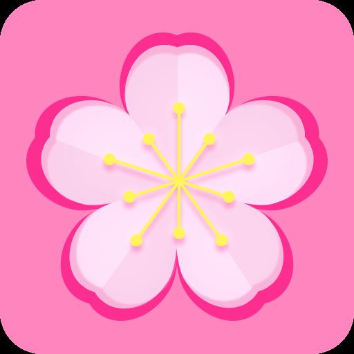 粉色商城 V2.0.1 安卓版