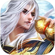 剑仙劫 V1.2.0 苹果版