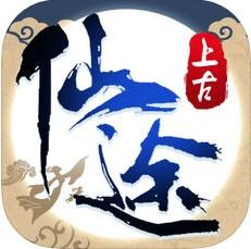 上古仙途 V1.2 iOS版