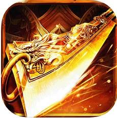 英雄末路 V1.9.0 iOS版