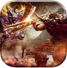 战士的宿命 V1.0 苹果版