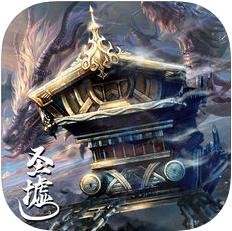 九龙帝棺 V1.0 ios版
