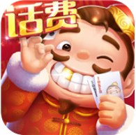 盛乐斗地主 V1.0 安卓版