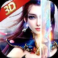 青莲剑仙 V2.8.0 安卓版