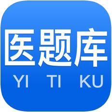 中医考研安卓版