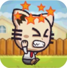 淘气小猫 V1.0.1 安卓版