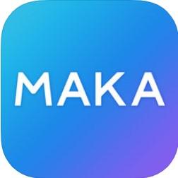 MAKA做出好设计 V4.20.0 苹果版