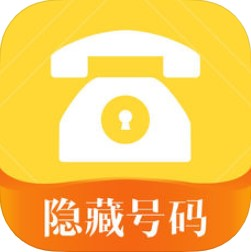 加密电话 V2.4.0 苹果版