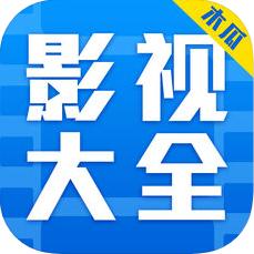 木瓜影视大全 V3.0.1 苹果版