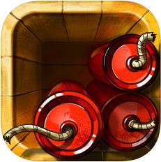 炸药大师(TNT Master) V1.1.4 苹果版
