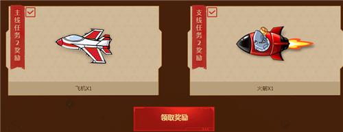 逆战2019开年酣战猎场活动玩法/奖励介绍_52z.com