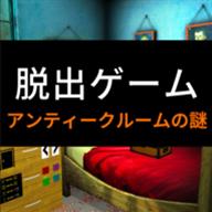 逃脱游戏复古房间之谜游戏官网下载 逃脱游戏复古房间之谜最新版下载V1.1