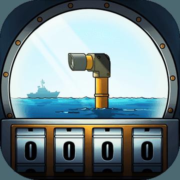 逃脱恐怖潜水艇 V1 安卓版