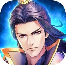 暴走三国 V0.0.5 iOS版