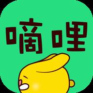嘀哩漫画 V1.0 安卓版