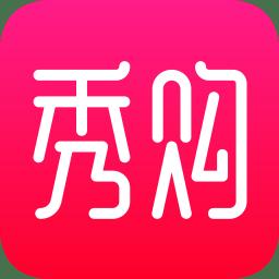 秀购 V1.0.9 iPhone版