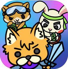 Paw Paw Rush V1.0 苹果版