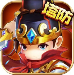 塔防赵云传奇 V1.2 苹果版