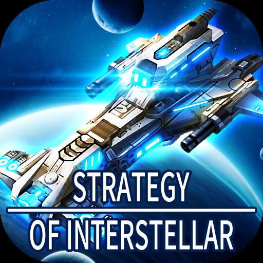 策略星际 V1.3.1 安卓版
