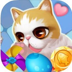 猫爪大乐消 V1.0 iOS版