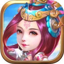 推塔三国OL V1.0 iOS版