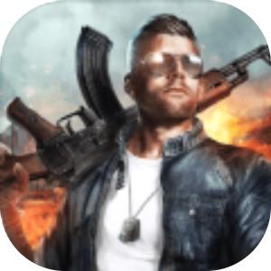 生死行动 V1.0 安卓版
