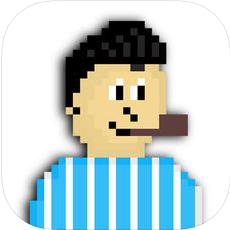 去往高处 V1.0 苹果版